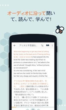 Beelinguapp (ビーリングアップ):オーディオブックで言語を学ぶのおすすめ画像3