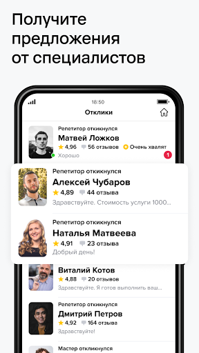 u041fu0440u043eu0444u0438 android2mod screenshots 3