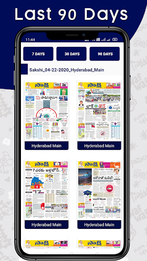 Telugu News Papers Free apktram screenshots 8
