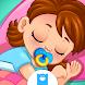 My Baby Care (私のベビーケア)