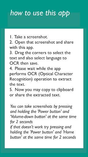 Copy Text On Screen  screenshots 1