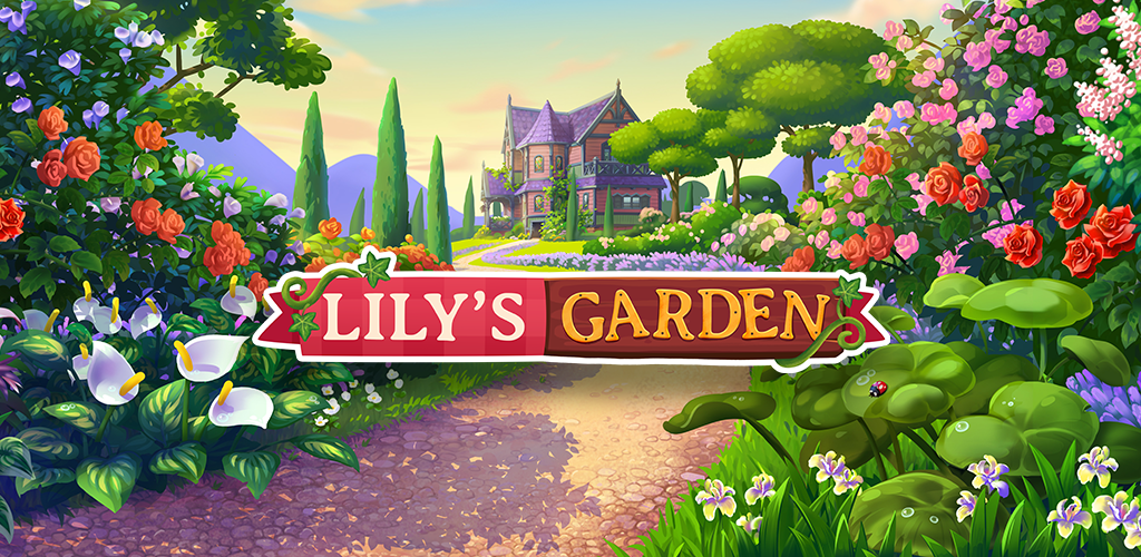Lily's Garden poster 0