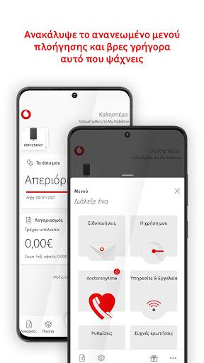 My Vodafone (GR) apktram screenshots 8