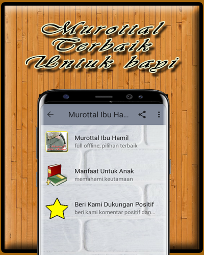 Murottal Ibu Hamil MP3 1.0.0 Screenshots 2