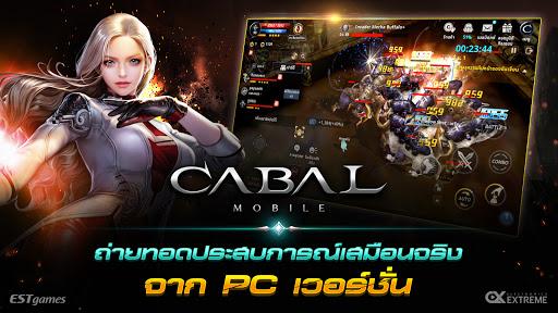 CABAL M APK MOD – ressources Illimitées (Astuce) screenshots hack proof 1