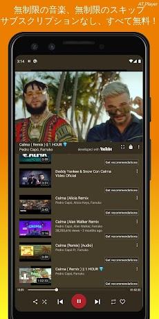 音楽 ダウンロード 無料, ミュージックfm, ユーチューブ 無料音楽アプレーヤー, YouTubeのおすすめ画像4