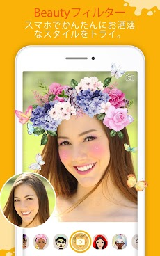 YouCam Fun - 自撮り、顔認証、ウケるのおすすめ画像2