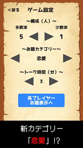 u30efu30fcu30c9u30a6u30ebu30d5u6c7au5b9au7248u300cu65b0u30fbu4ebau72fcu30b2u30fcu30e0u300du7121u6599u30a2u30d7u30ea  screenshots 4