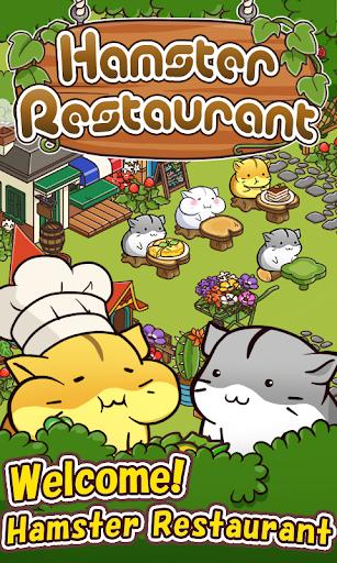 HamsterRestaurant CookingGames 1.0.43 screenshots 1