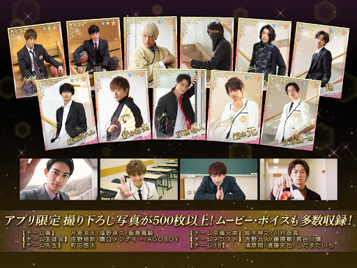 PRINCE OF LEGEND LOVE ROYALE apkdebit screenshots 11