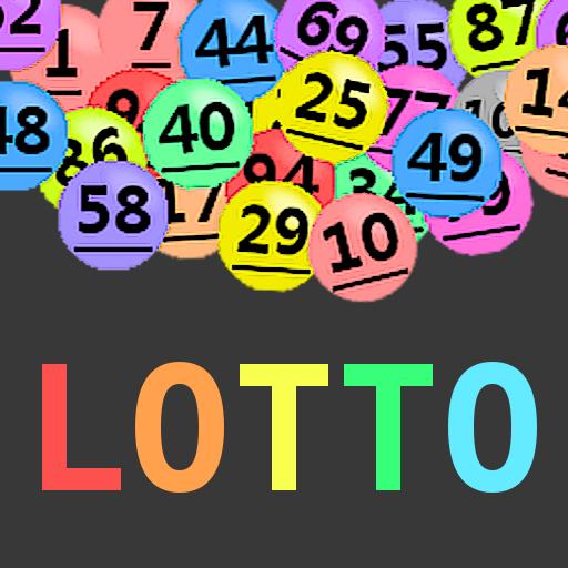 Lotto Draw Machine