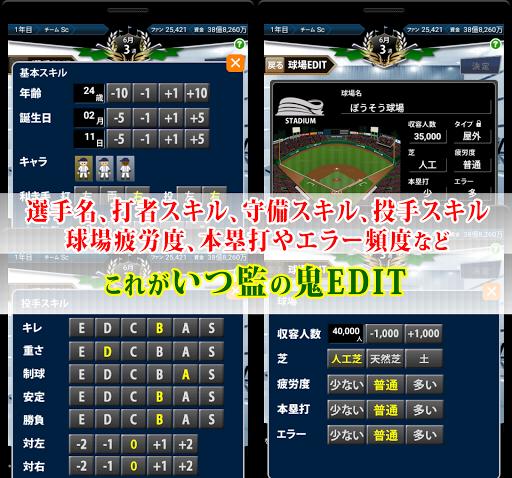 u3044u3064u3067u3082u76e3u7763u3060uff01uff5eu80b2u6210uff5eu300au91ceu7403u30b7u30dfu30e5u30ecu30fcu30b7u30e7u30f3uff06u80b2u6210u30b2u30fcu30e0u300b  screenshots 5