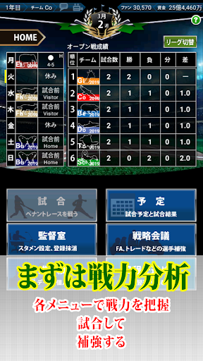 u3044u3064u3067u3082u76e3u7763u3060uff01uff5eu80b2u6210uff5eu300au91ceu7403u30b7u30dfu30e5u30ecu30fcu30b7u30e7u30f3uff06u80b2u6210u30b2u30fcu30e0u300b  screenshots 14