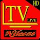 تلفاز جميع القنوات بدون تقطيع - TV Live HD