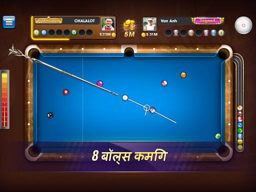 Desi Pool ZingPlay - Card & 8 Ball Billiards 13 screenshots 9