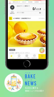 BAKE公式アプリのおすすめ画像3