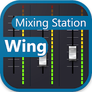 Mixing Station Wing