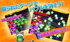 バブルキャット - 無料パズルゲームアプリのおすすめ画像2