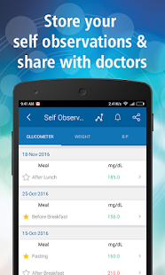 Genex - Health Records Screenshot