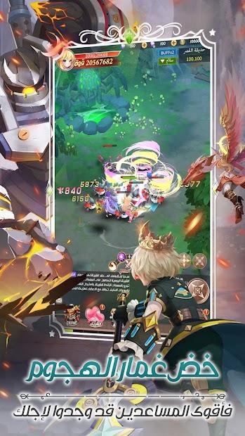 الجزيرة المنسية screenshot 3