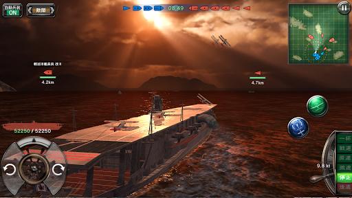 u8266u3064u304f - Warship Craft - 2.11.0 screenshots 15