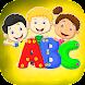 キッズABCフォニックス学習:無料仮想幼稚園 - Androidアプリ