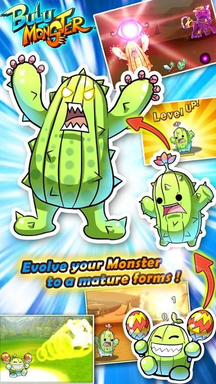 Bulu Monster  poster 12