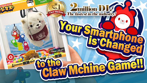 Claw Machine Master - Online Claw Machine App 3.10 screenshots 1