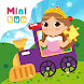 Princess activities for girls from 3 to 7 years - Androidアプリ