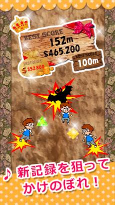 蹴りジャンプ-停電した洞窟内をひたすらジャンプでかけ登れ!-のおすすめ画像5