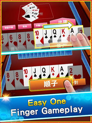 u795eu4f86u4e5fu64b2u514bPoker - Big2, Sevens, Landlord, Chinese Poker 10.3.5 screenshots 8