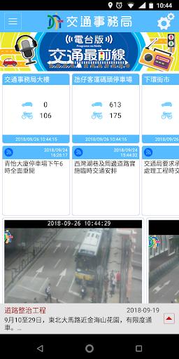 DSAT 4.1.19 Screenshots 1