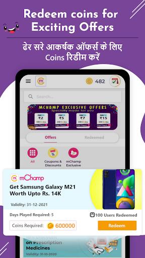 mChamp: Play Quiz Games Online, Earn Wallet Cash u20b9 29.1.8 screenshots 3