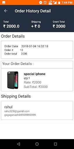 Indian Mobile 1.19 Screenshots 2