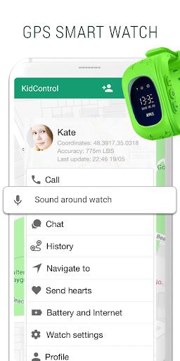 Family GPS tracker KidsControl  Screenshots 4