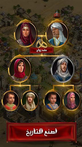 Kingdoms Online apktram screenshots 3