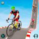 BMX Cycle Stunt Game - Mega Ramp Bicycle Racing