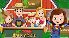 My Town: 農場のおすすめ画像1