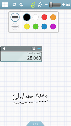 Calculator Note (Quick Memo)のおすすめ画像2
