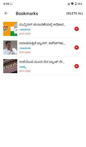 Sltv Kannada  screenshots 5