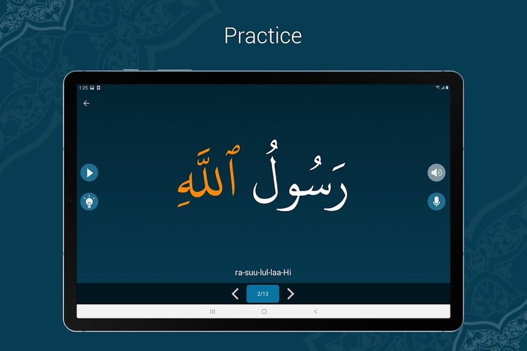 Learn Quran Tajwid  poster 11