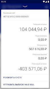 Pochta Bank/