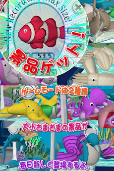 へなへな水族館のおすすめ画像4