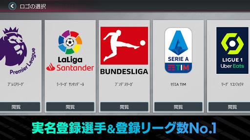Code Triche FIFA MOBILE (Astuce) APK MOD screenshots 2