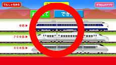 新幹線 連結 パズルのおすすめ画像4
