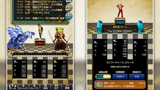 Guardians Note - リアルタイム・ダンジョン探索・カジュアル放置RPG -  screenshots 1