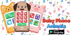 Baby Phone Animals - Minibuu | baby games | piggyのおすすめ画像1