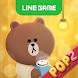 LINE POP2-ブラウン&コニーと爽快!ポップでかわいい大人気パズルゲーム - Androidアプリ