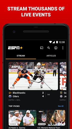 ESPN android2mod screenshots 3