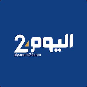 24 Alyaoum